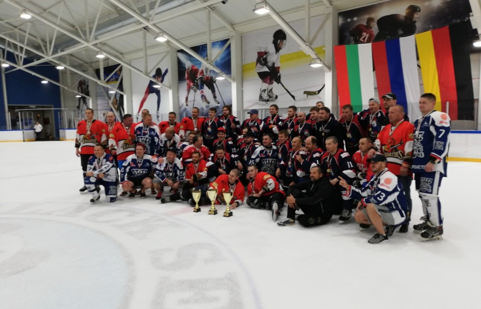 Black Sea Ice Hockey Cup - International ice hockey tournament